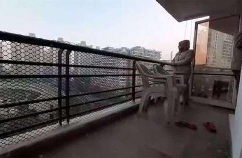 दो बच्चों की गला घोंटकर पति ने बिल्डिंग से पत्नियों के साथ कूदकर की आत्महत्या