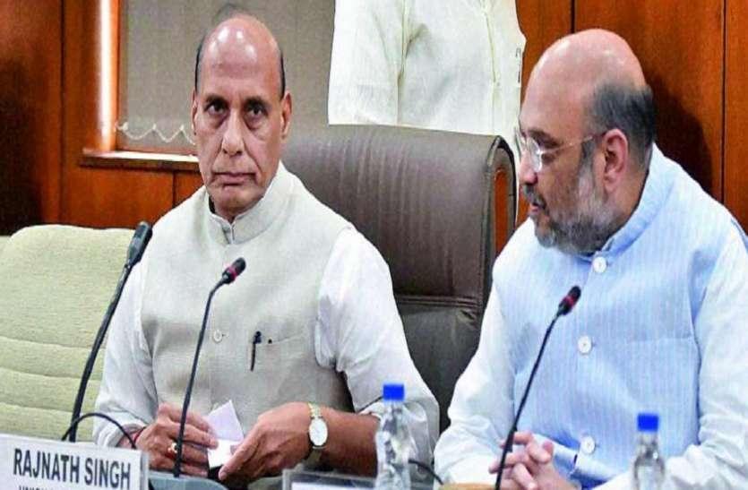 संसद भवन में भाजपा संसदीय दल की बैठक, पीएम मोदी ने सांसदों की गैरहाजिरी पर जताई चिंता