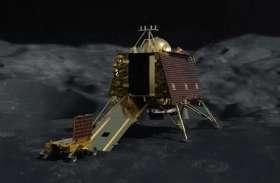 बड़ी खबर: नासा ने जारी की विक्रम लैंडर की तस्वीर, चांद पर मिला तीन टुकड़ों में
