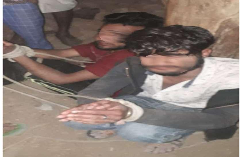 ग्रामीणों ने देर रात तीन युवकों को रस्सी से बांध की जमकर पिटाई, लगाए संगीन आरोप...