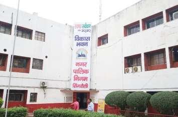 दिल्ली के दूतों ने मोबाइल फोन पर शुरू की शहर में स्वच्छता की पड़ताल