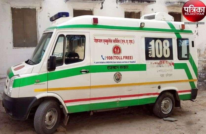 अस्पताल की शोभा बढ़ा रही 108 एम्बुलेंस