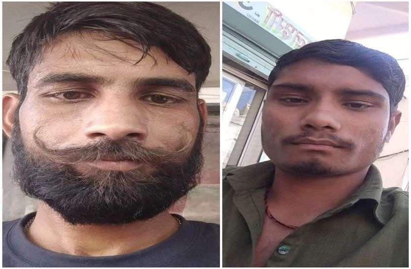 सड़क दुर्घटना में दो युवकों की मौत