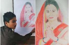 किशोर कलाकार कागज में उकेर देता है हूबहू चित्र