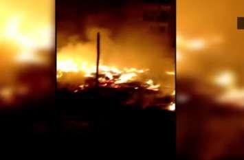गांव के पास देर रात झुग्गियों में लगी भीषण आग, एक महिला की जलकर हुई मौत- देखें वीडियो