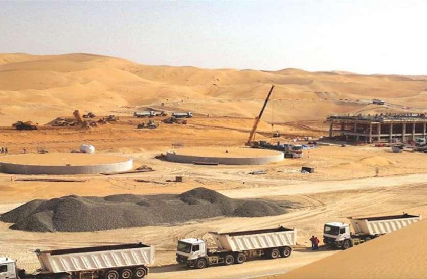 यूएई में सात अरब बैरल तेल भंडार का पता चला, छठे स्थान पर पहुंच तेल भंडार