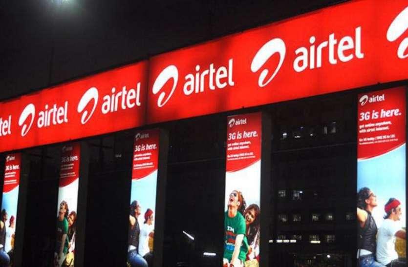 Airtel ने नया प्री-पेड प्लान किया लॉन्च, इस पैक के साथ मिलेगा 12,000 मिनट्स फ्री