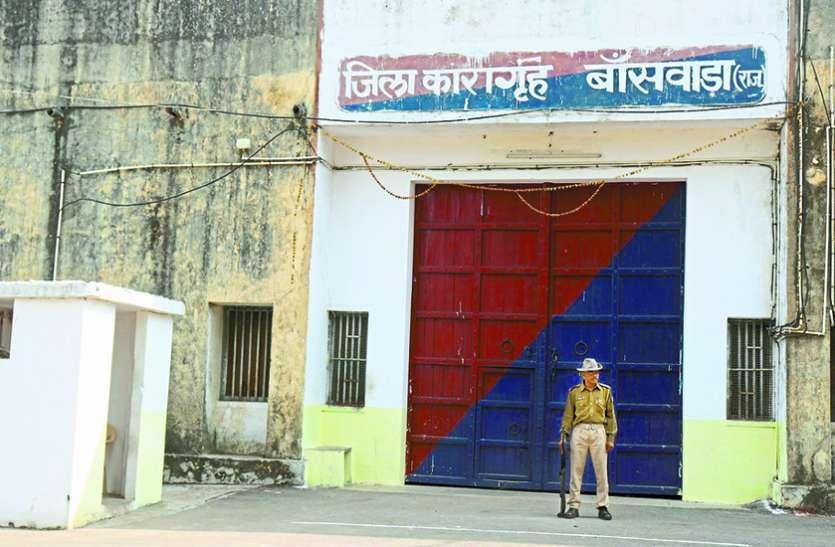 बांसवाड़ा कारागार से कुख्यात अपराधियों को भेजा अजमेर जेल, रिमांड के दौरान जेल में मोबाइल पहुंचाने वालों के नाम उगले