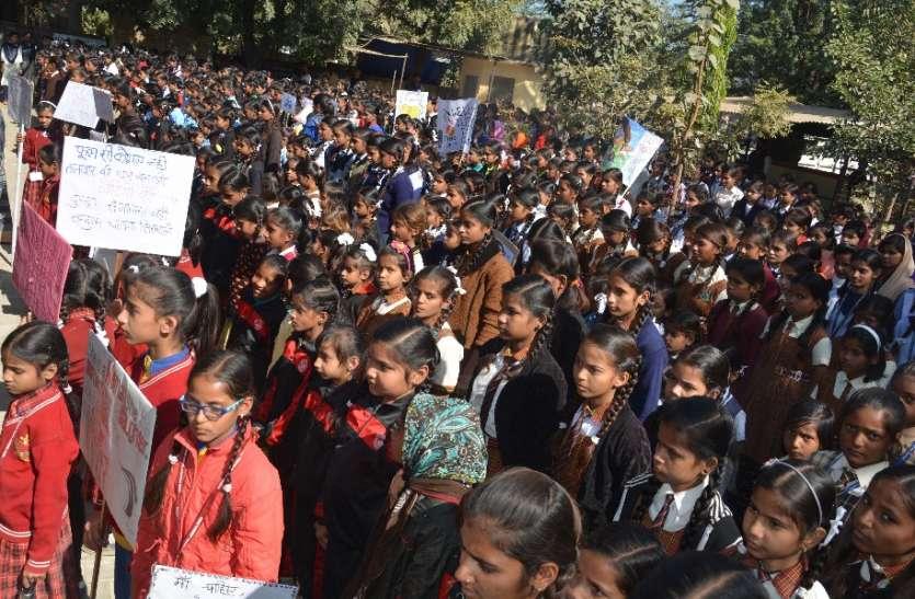 बालिकाओं ने रैली निकालकर उपखंड अधिकारी कार्यालय पर किया प्रदर्शन
