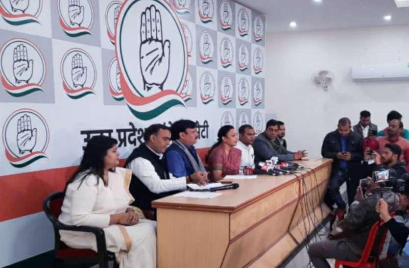 मैनपुरी छात्रा की मौत मामले में कांग्रेस ने बीजेपी पर लगाये गंभीर आरोप, सरकार के सामने रखीं ये चार मांगें