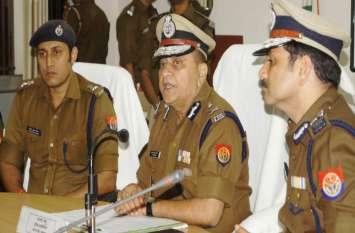 मैनपुरी नवोदय छात्रा हत्याकांड की एसआईटी जांच शीघ्र होगी पूरी: डीजीपी