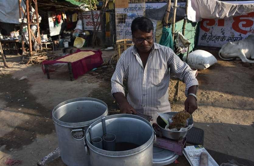 भीलवाड़ा शहर के चौराहों पर अब बिकने लगी है ये चीजेंं