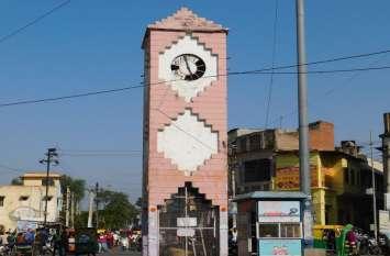 अलवर का घंटाघर : कभी मुझे आगे बढ़ता था शहर, अब मैं चुप हूं क्योंकि जिम्मेदारों का ध्यान नहीं है!
