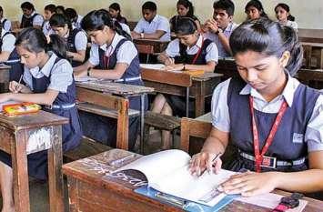दिसंबर में ही स्कूलों में होगा कोर्स पूरा, पिछड़े स्कूलों में रविवार को भी लगेंगी क्लास