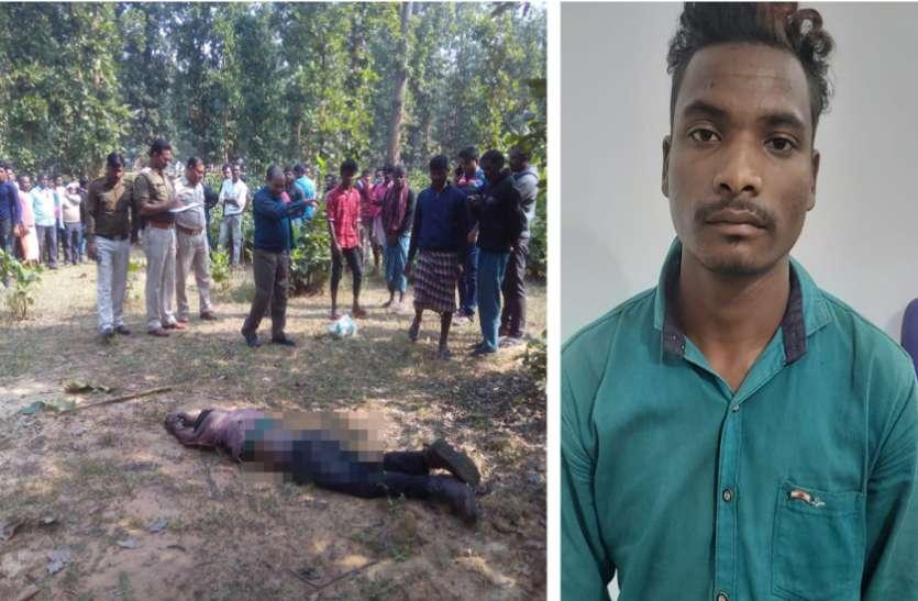 साथ में बैठकर पी शराब फिर टांगी से गर्दन पर कर दिया वार, हत्या के बाद जंगल फेंकी लाश, आरोपी 24 घंटे के भीतर गिरफ्तार