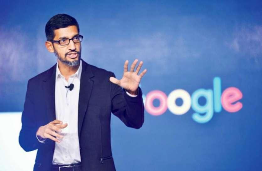 कभी जमीन पर सोते थे सुंदर पिचाई, टिकट के भी नहीं थे पैसे, ऐसे बने Google के CEO, जानें 10 रोचक बातें