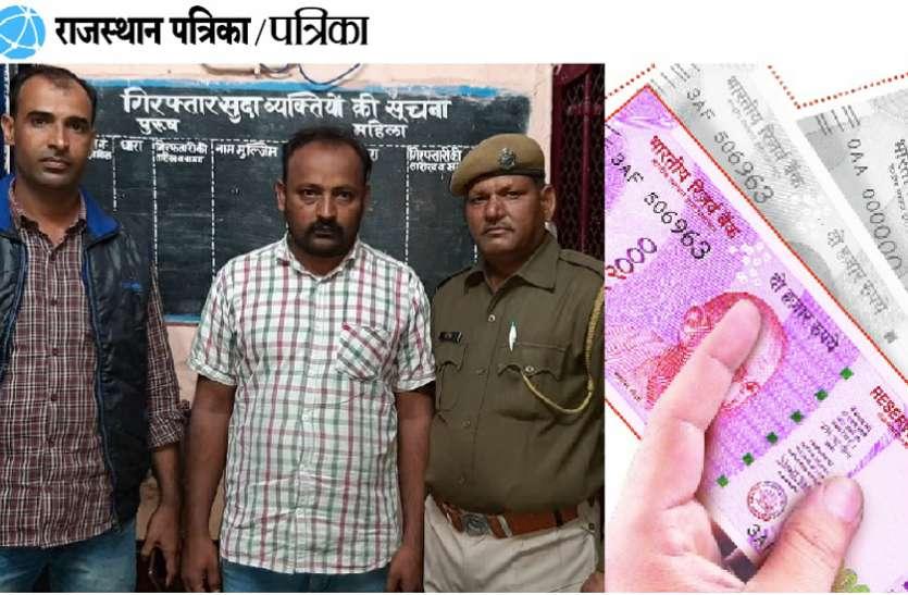 स्वराज एक्सप्रेस में 1.70 करोड़ की डकैती का मास्टरमाइंड हैदराबाद से गिरफ्तार