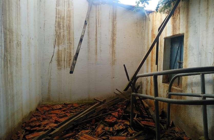 स्कूल भवन की छत भरभरा कर गिरी