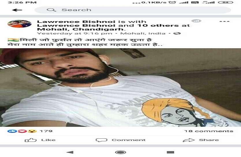 जेल में बंद गैंगस्टर लॉरेंस का सोशल मीडिया में फोटो वायरल