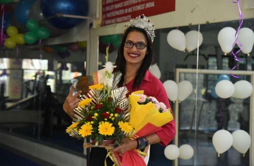 इंदौर की फिटनेस ट्रेनर ने जीता मिसेस इंडिया ग्लोब का खिताब