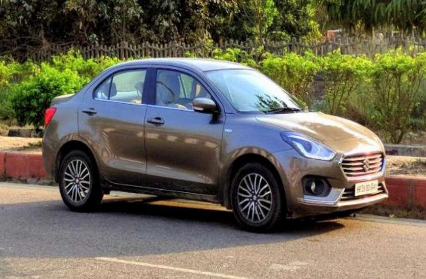 अभी ख़रीद लें Maruti Suzuki की कारें नहीं तो चुकाना पड़ेगा बढ़ा हुआ दाम