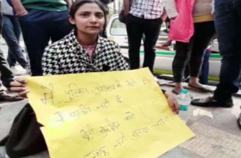 हैदराबाद रेप के बाद पुलिसकर्मी की बहन बैठी धरने पर बताया खुद को असुरक्षित- देखें वीडियाे