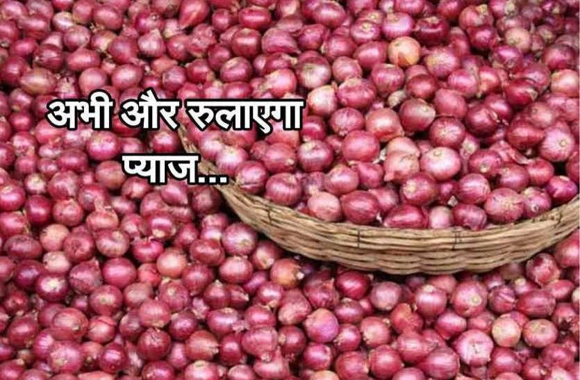 प्रदेश के इस जिले में 100 रुपए किलो हुए प्याज के दाम, यहां देखें रेट की पूरी लिस्ट