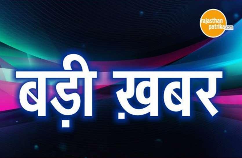 पंचायती राज चुनाव : बांसवाड़ा जिले में पंचायती राज की वार्ड सूचियों का गठन
