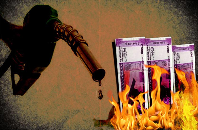 नहीं थम रहे पेट्रोल-डीजल के दाम, देश में बिक रहा सबसे महंगा, जानिए आज के रेट