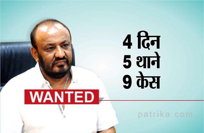JITU SONI पर इन 5 थानों पर 9 केस दर्ज, अब पता बताने वाले को मिलेंगे 20 हजार रुपए