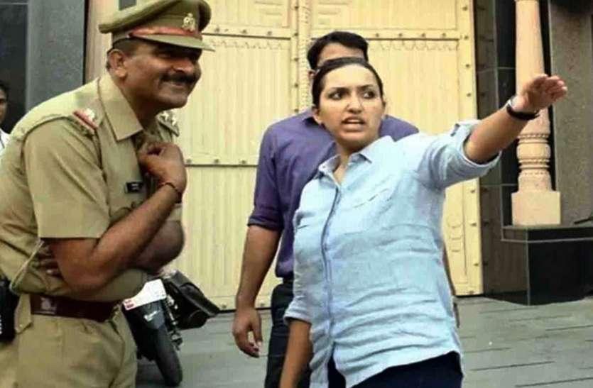 CM ने इस महिला आईपीएस का किया तबादला, दक्षिण की बागडोर संभालेंगी अपर्णा गुप्ता