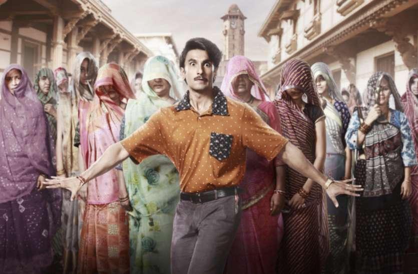 'जयेशभाई जोरदार' से फर्स्ट लुक आउट, दिखा रणवीर का ऐसा अंदाज...