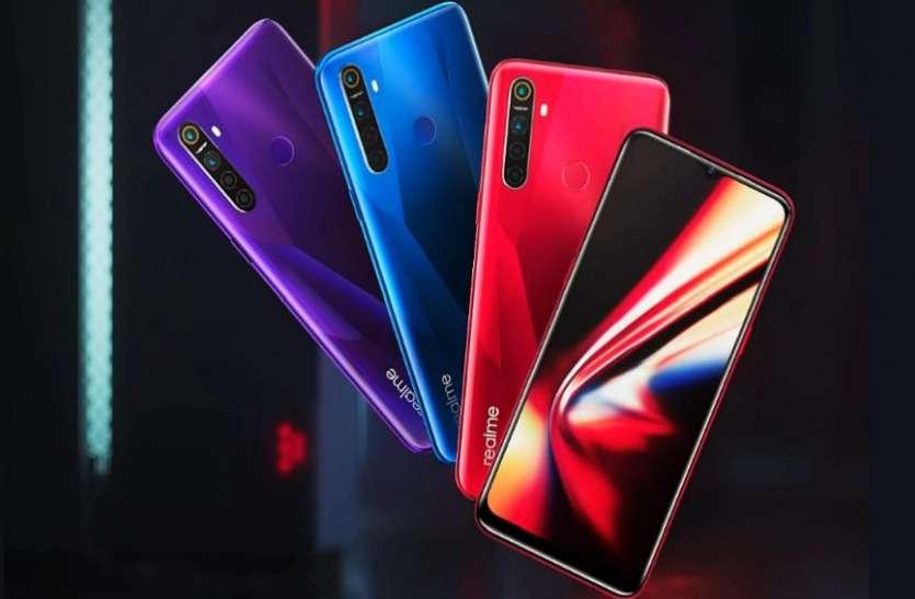 Realme 5s की कल फ्लैश सेल, फोन मिलेगा 10 फीसदी का डिस्काउंट ऑफर