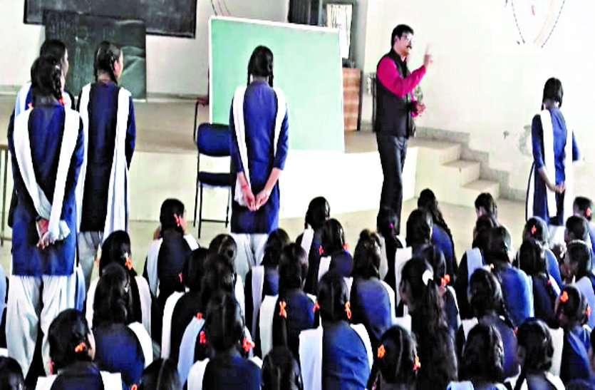 समय से पहले स्कूल से गायब हो गई थी महिला टीचर, DEO ने थमा दिया नोटिस, तीन का काटा वेतन