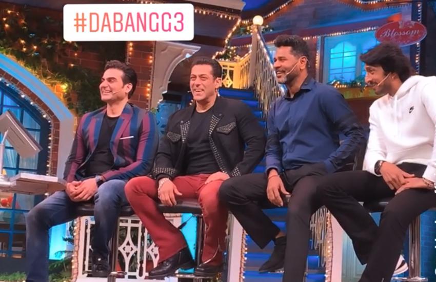 कपिल शर्मा शो पर 'दबंग 3' की टीम, सलमान ने की जमकर मस्ती