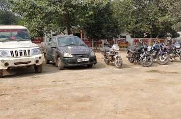 पुलिस विभाग ने नीलाम किए पुराने वाहन