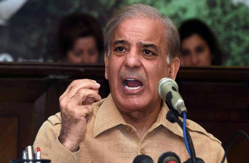 पाकिस्तान: शाहबाज शरीफ और उनके दो बेटों की संपत्तियां जब्त की गईं