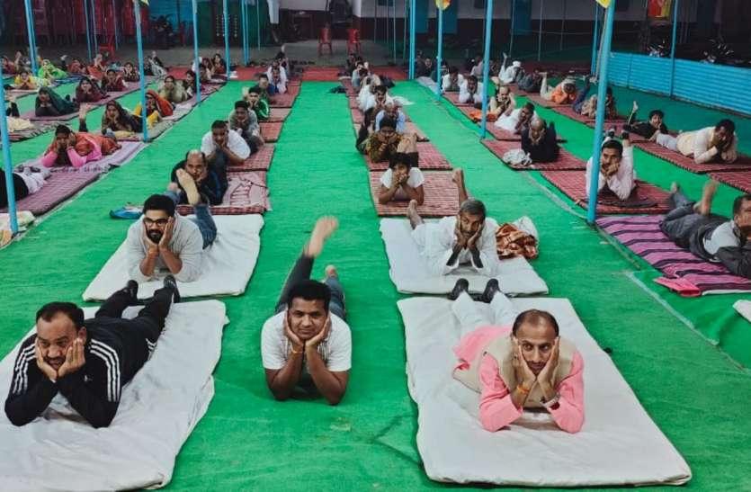 'स्वस्थ जीवन जीना है तो योग प्रणायाम अवश्य करें'