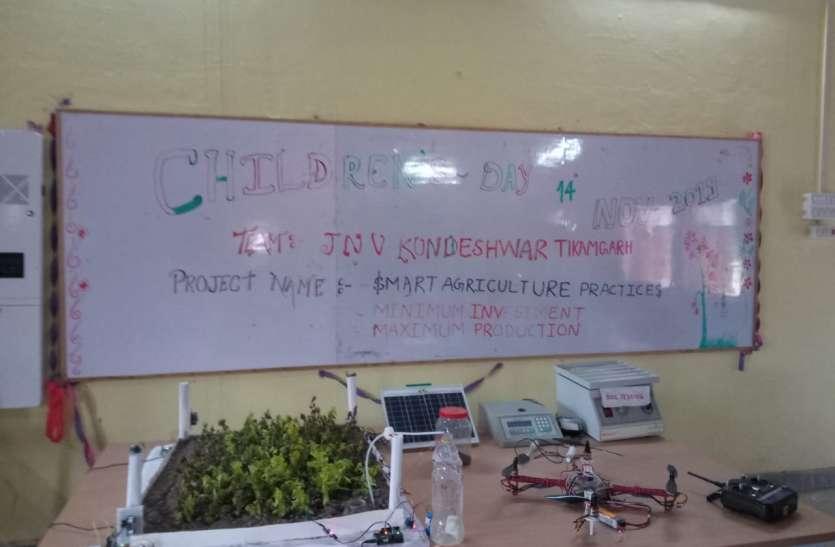 भारत के1000  में से 100 टॉप में शामिल हुआ नेएथोन कृषि से संबंधित आधुनिक प्रोजेक्ट