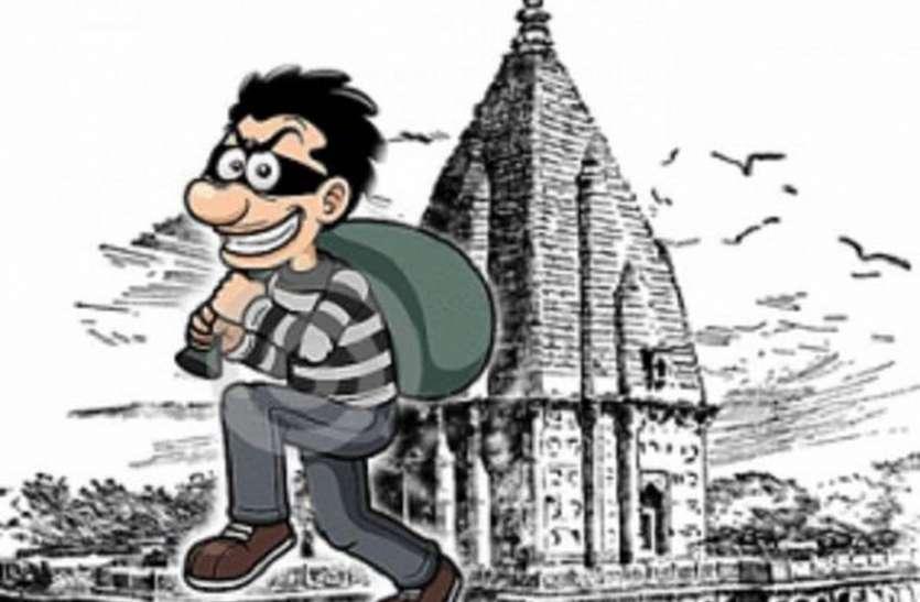 हे हनुमान... आपको भी नहीं बख्श रहे! छह माह में पांचवीं बार मंदिर में चोरी