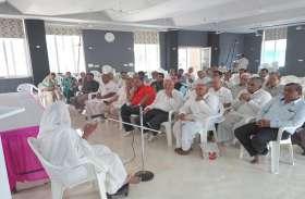 Ahmedabad News : नए तेरापंथ भवन के निर्माण पर चर्चा