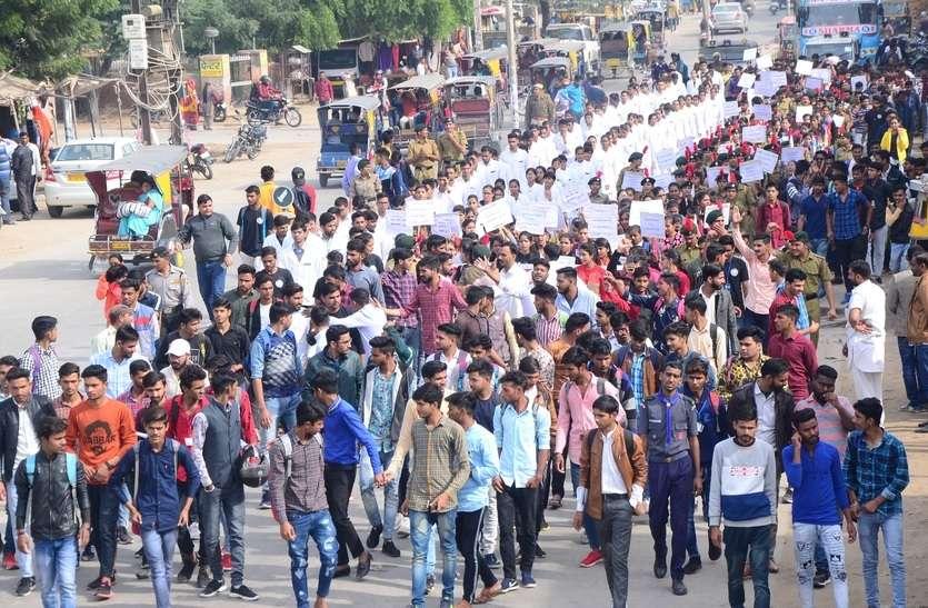 चूरू में न्याय रैली: गैंगरेप व हत्याकांड का विरोध