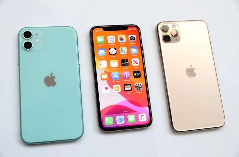 एपल ने नए फोन्स का होगा नया अंदाज