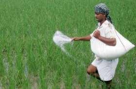 किसानों तक नहीं पहुंच रही खाद
