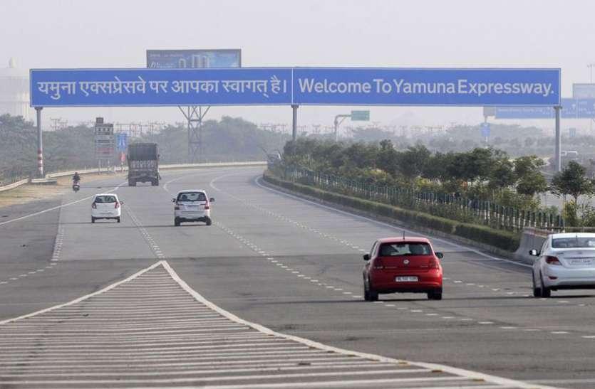 Yamuna Expressway पर 15 दिसंबर के बाद इससे ज्यादा तेज दौड़ाई गाड़ी तो होगा चालान