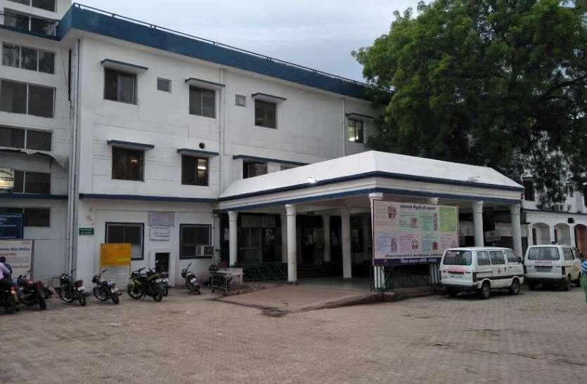 जिलेवासियों को मिलेगी मेडिकल कॉलेज की सौगात