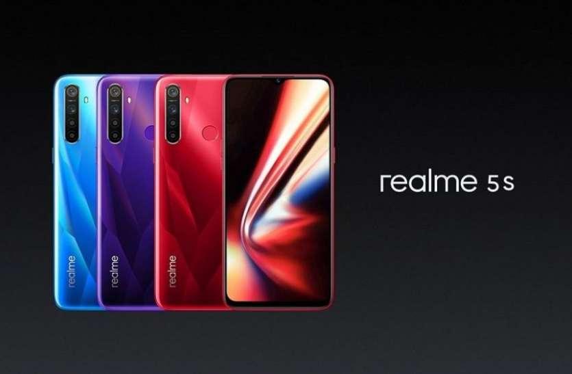Realme 5s की आज दोपहर 12 बजे फ्लैश सेल, जानिए ऑफर्स