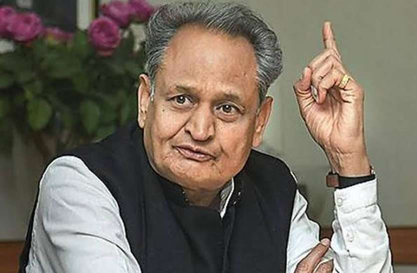 Rajasthan Goverment : कौन सा Officer नहीं मान रहा Chief Minister Ashok Gahlot की 'घोषणा'
