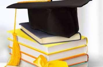 गरीब और दलित छात्रों को छात्रवृत्ति का एक और मौका