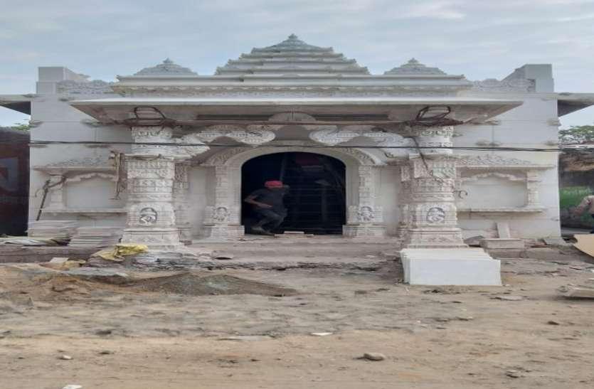 कल्याणपुरा में जिनालय ने आकार लिया